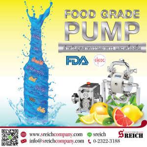 Dosing pumps ปั๊มโดสสารความแม่นยำสูง ปั๊มฟีดสารปรุงแต่งในอาหารและเครื่องดื่ม